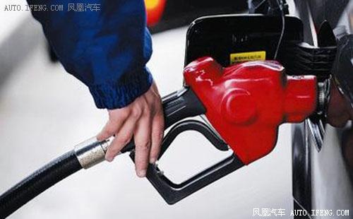 92汽油或再次降0.3元