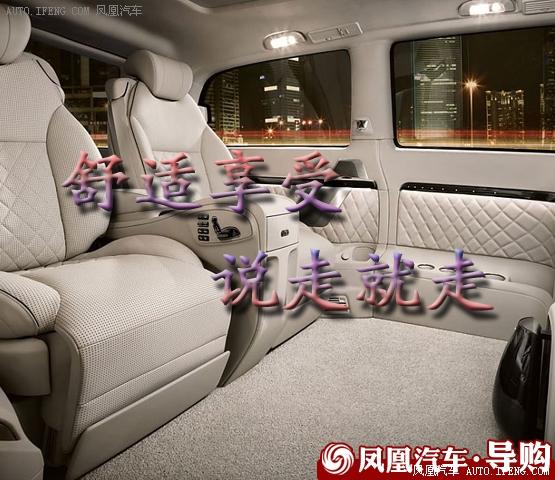 6款舒适商务车