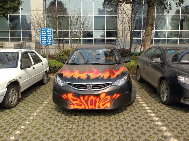 长沙街头 惊现 涂鸦 神车 长安汽车如此牛x 凤凰高清图片