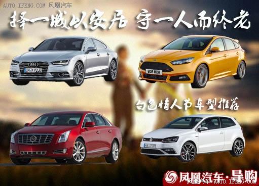 4款优质车型推荐