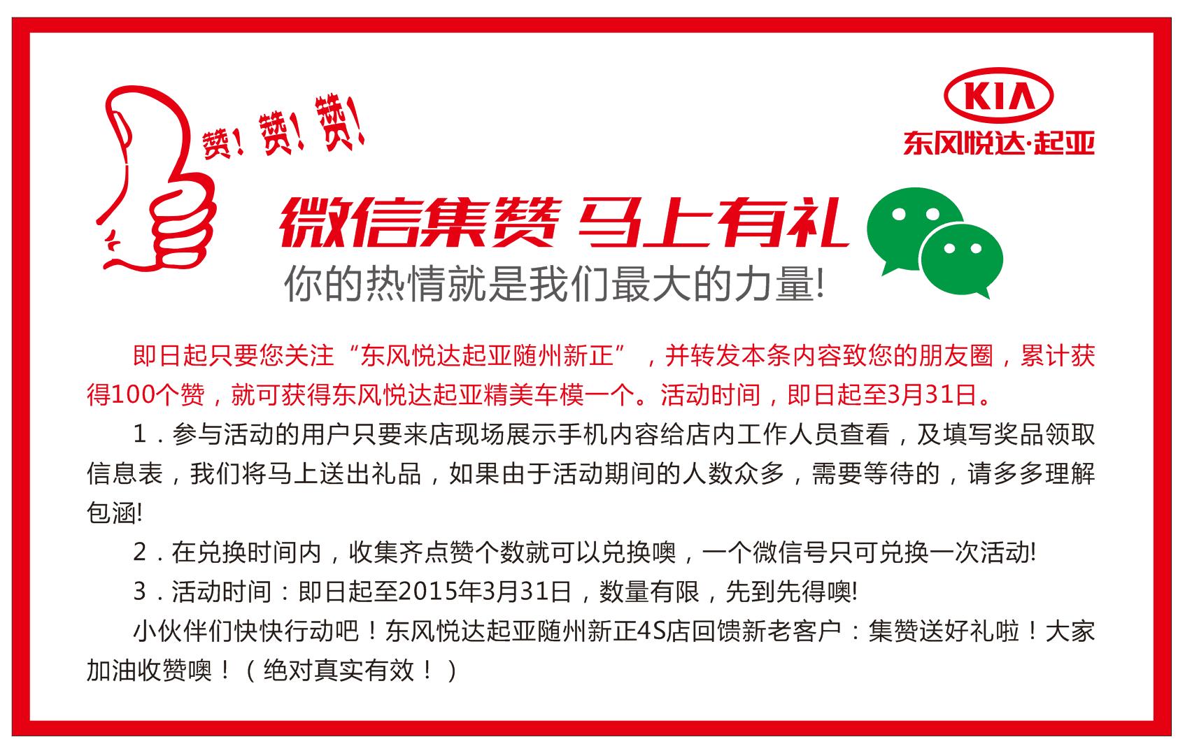 起亚KX3火热抢购中