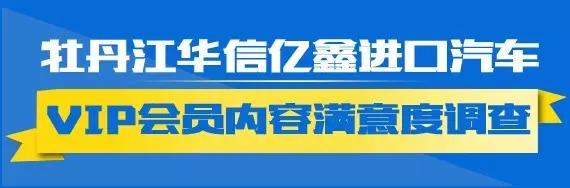 华信亿鑫VIP会员升级