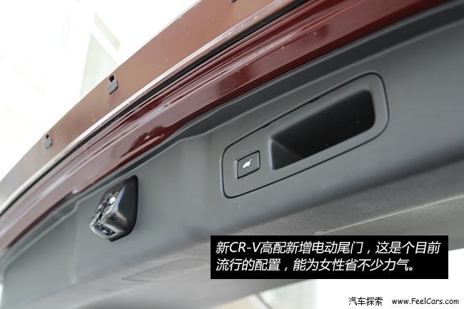 世界很大,新CR-V带你去看!试新款CR-V