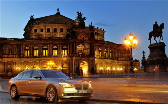 BMW7系环球品鉴会