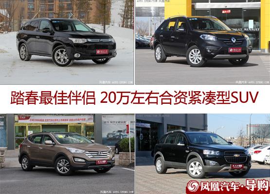 四款中级SUV推荐