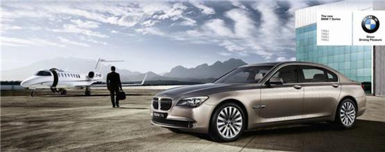 苏州宝华BMW金融讲座