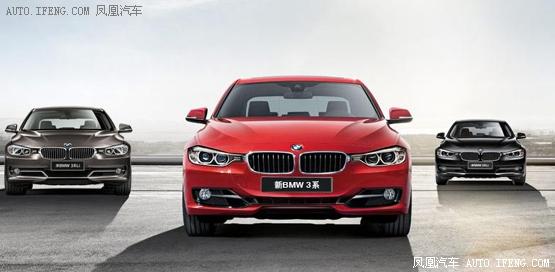 霸气运动王者BMW3系