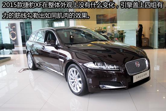 凤凰实拍捷豹XF车型