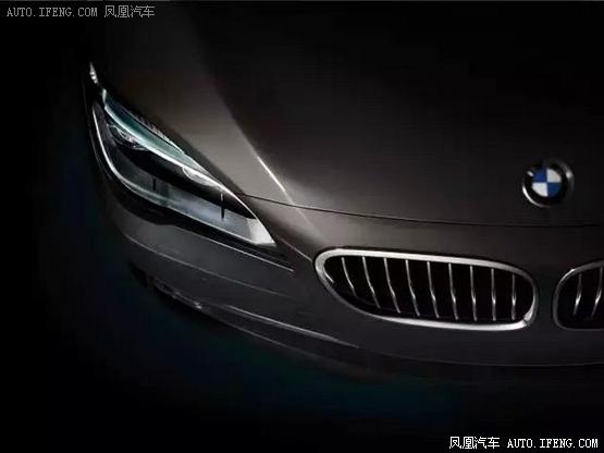 大连燕宝推出BMW从容