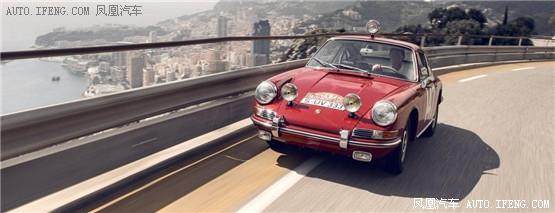 Porsche具有双重功能