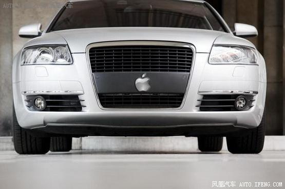 似苹果造车计划坐实