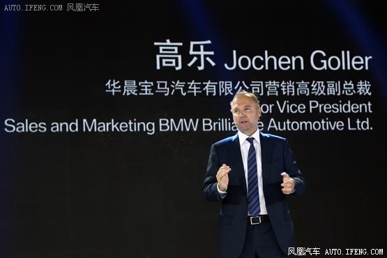2015 BMW全国销售技