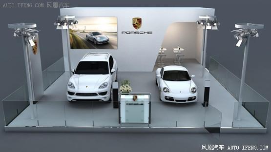鲁台国际车展Porsche