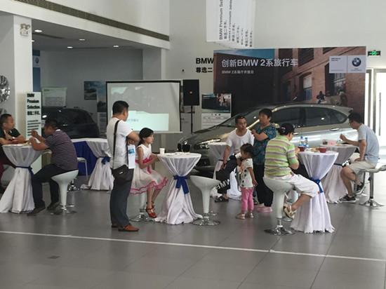 信宝行BMW 2系团购会
