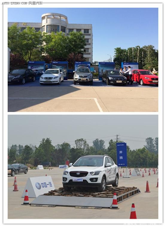 鲁台国际车展去赏车