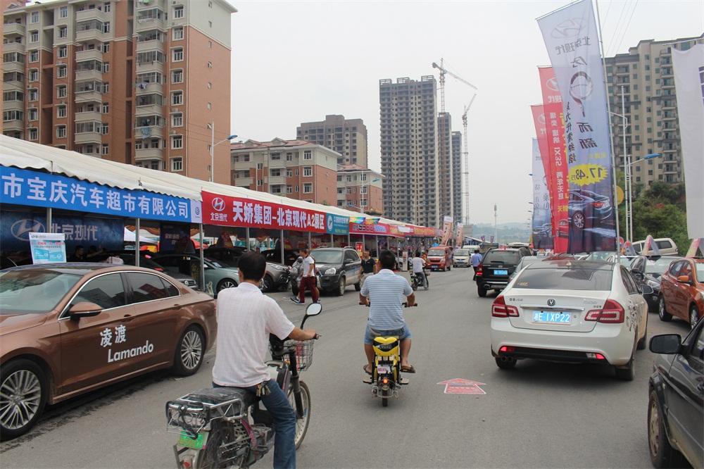 2015年广州车展 2015 车展 2015年9月重庆车展