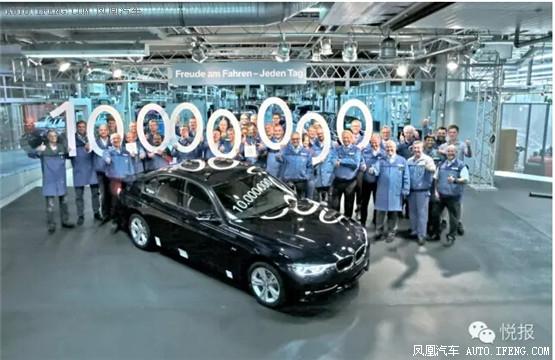 第1000万辆BMW 3系