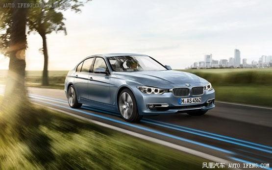 BMW 3系 混合动力 点