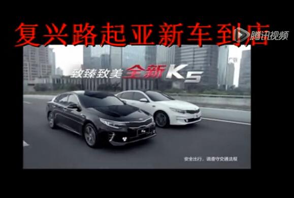 一车双款设计全新K5