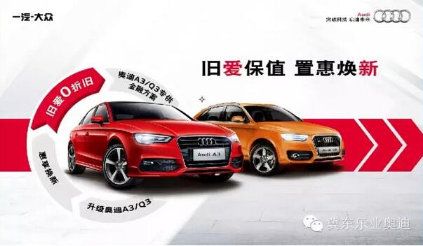 XR-V1.5L新车上市会