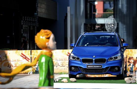 新BMW 2系运动旅行车