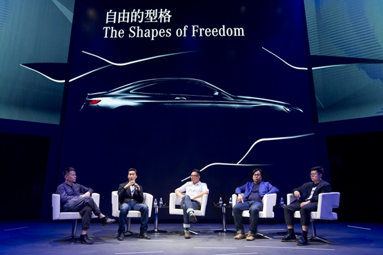 自由的型格 奔驰设计