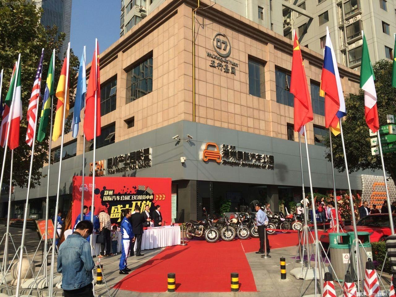 昌建博泰·郑州国际汽