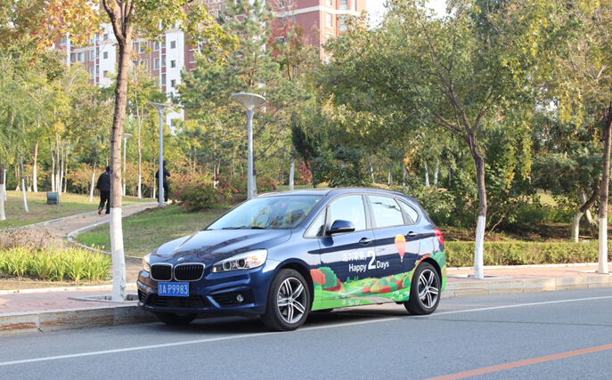BMW2系运动旅行车