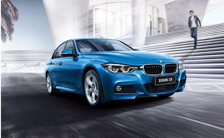 新BMW3系长春中顺宝