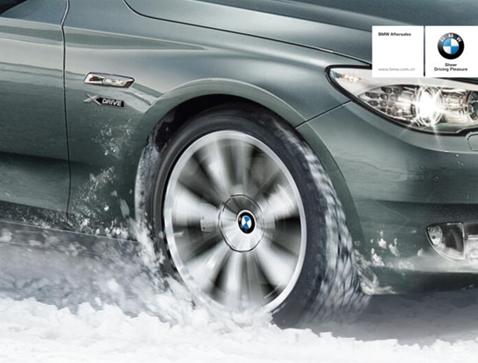 BMW 暖心礼遇