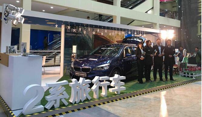创新BMW 2系运动旅行