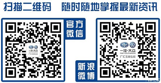 玉林汽车资讯 玉林凤凰汽车 玉林弘标一汽大众4S