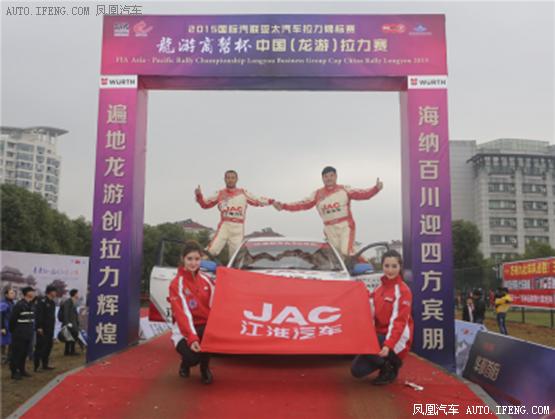 CRC龙游站江淮A30车