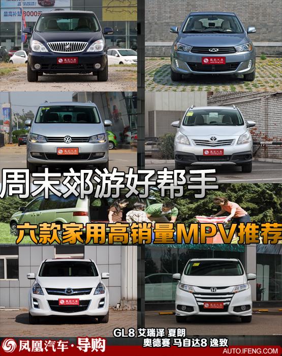 六款热门中型SUV推荐