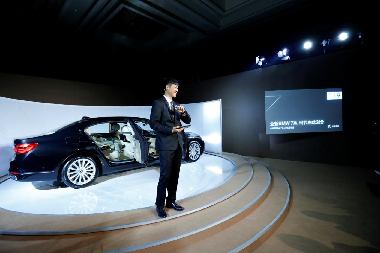 汇宝全新BMW 7系