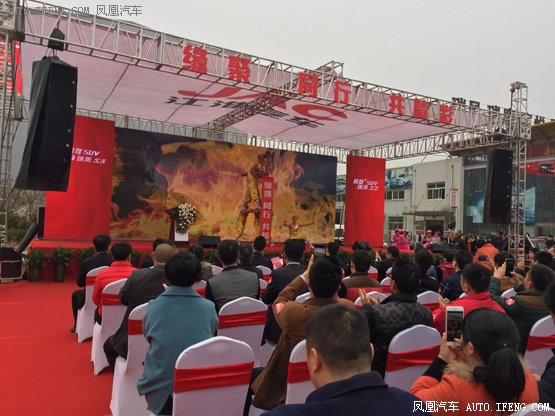 """江淮""""金九银十""""河"""