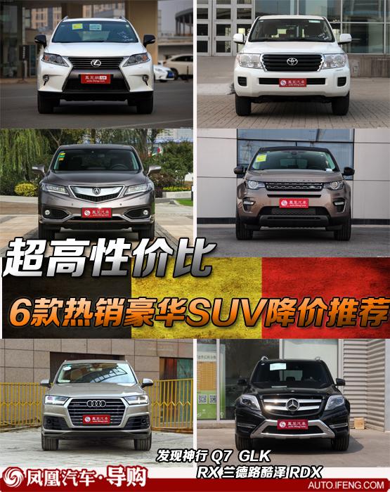 六款合资小型SUV推荐