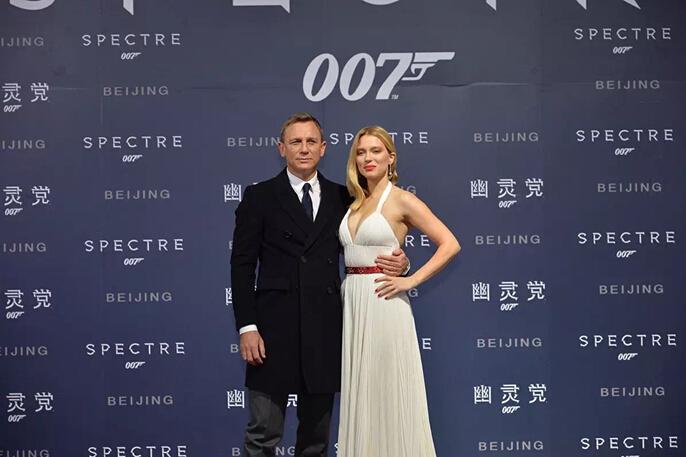 路虎开启007邦德体验