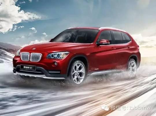 BMW X1品鉴季招募中