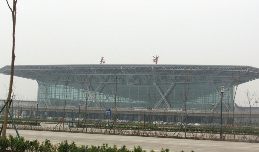 天津机场严查违禁品