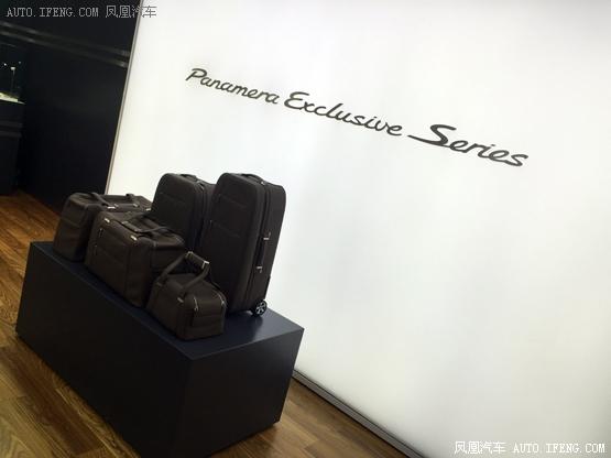 Panamera河南品鉴会
