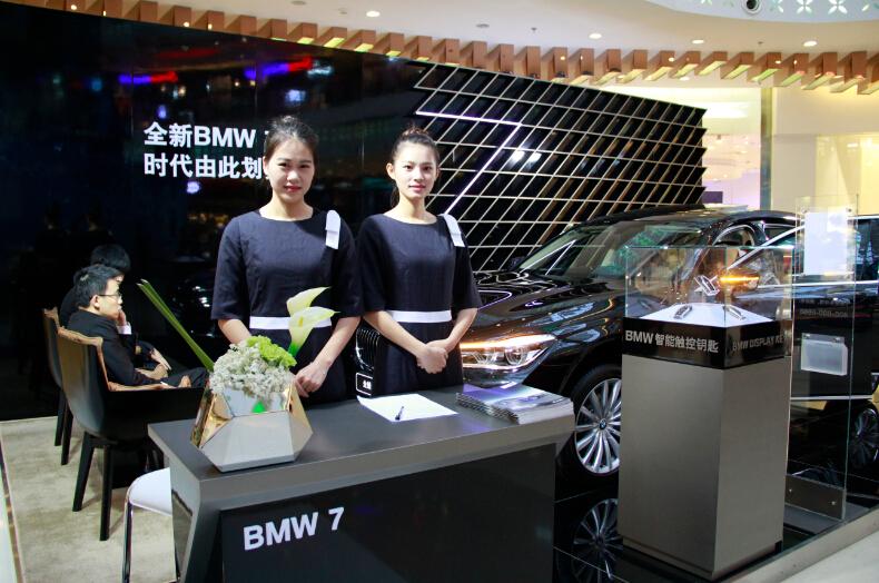 全新BMW 7系外展落幕