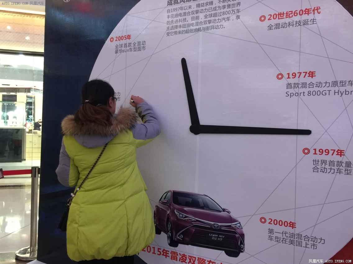 雷凌双擎郑州区域盛