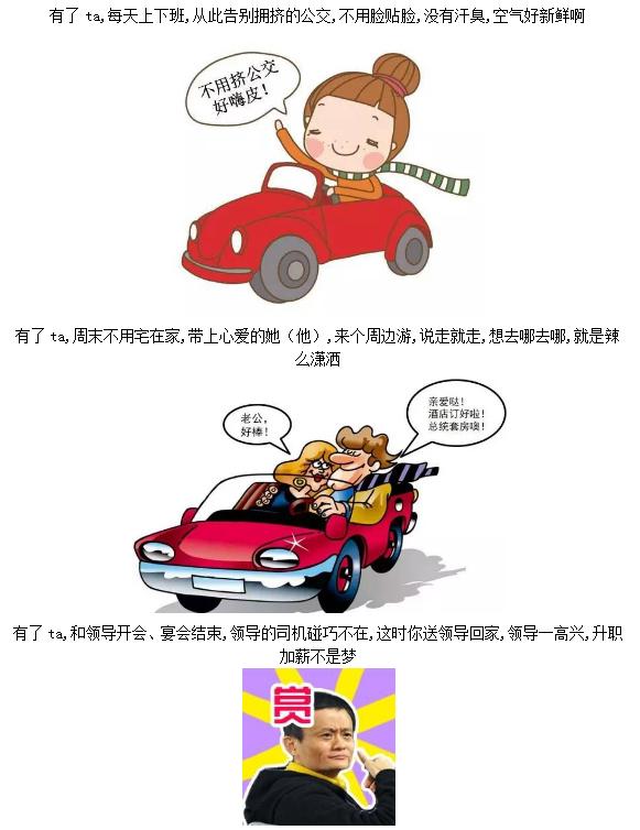 广汽传祺袍江车展