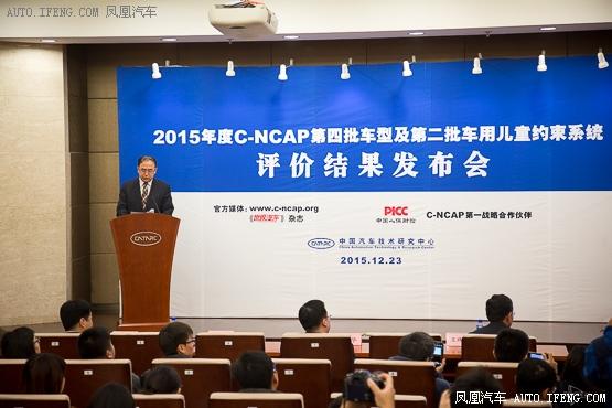 C-NCAP第4批车型评价