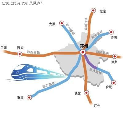 郑合高铁河南段开工