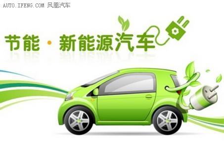 新能源汽车产量增4倍