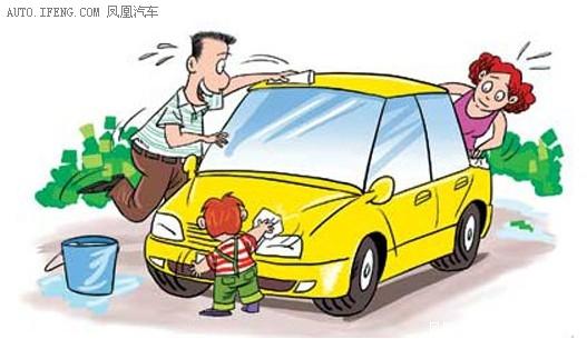 汽车保养十件事