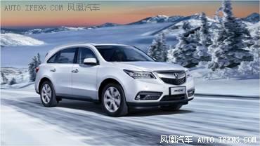 Acura MDX驾驭寒冬考
