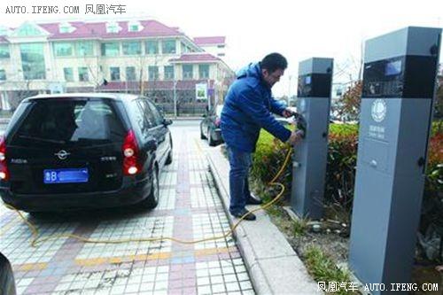 政府补贴建充电设施
